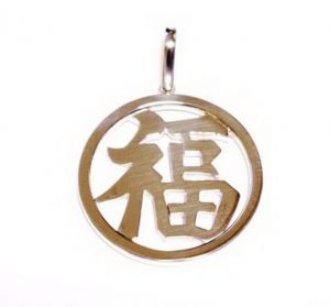 Pakabukas Nr.39 (apvalus, iš geltono aukso, su japonišku užrašu)