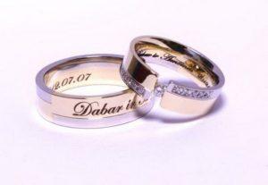 Vestuviniai žiedai Nr.138 (iš dviejų spalvų aukso, su pasirenkamu užrašu ir brangakmeniais)